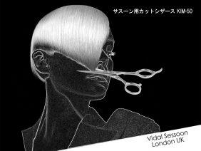 mJ プロ用ニューアイテム new item